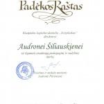 Padėka A.Šiliauskienei